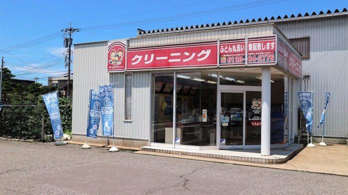 ホームドライ福井 おたのしみカレンダーセール