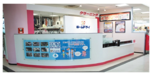 福井県で一番楽しいクリーニング店をめざします!今日はコロコロ割