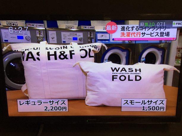 12月22日の福井新聞様に掲載頂きました。